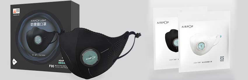 Xiaomi-AirPOP-Light-Face-Mask_7.jpg?1554