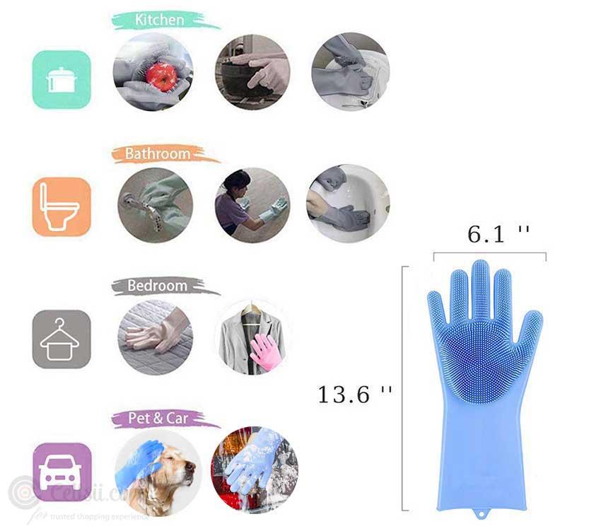Magic-Dishwashing-Gloves-in-BD.jpg?15649