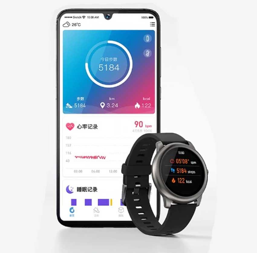 Haylou-Smart-Watch-Price-in-db.jpg6.jpg?