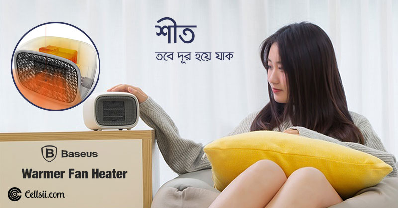 Baseus-Warmer-Fan-Heater-in-Bangladesh.j