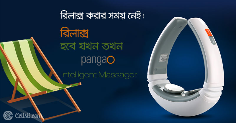 Pangao-Neck-Massager.jpg?1551616148242