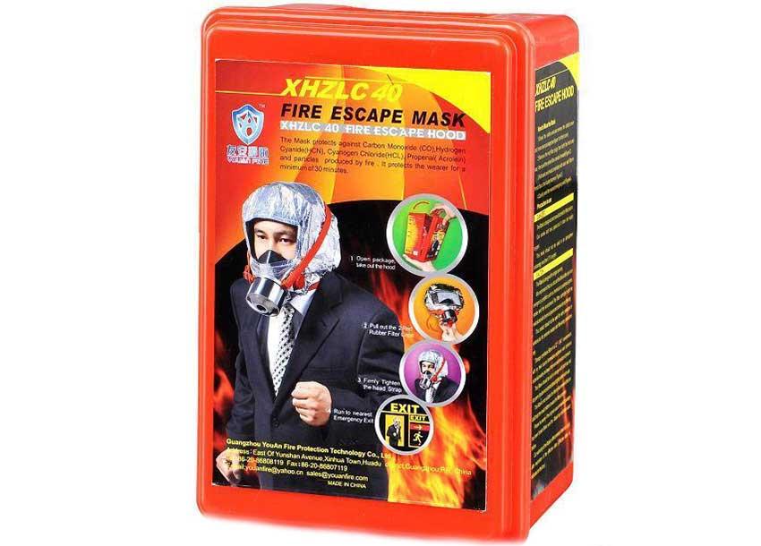 Xhzlc-40-Fire-Escape-Mask-Price-in-Bangl