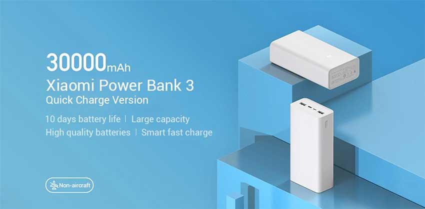 Xiaomi-30000mAh-18W-Power-Bank-3.jpg?161