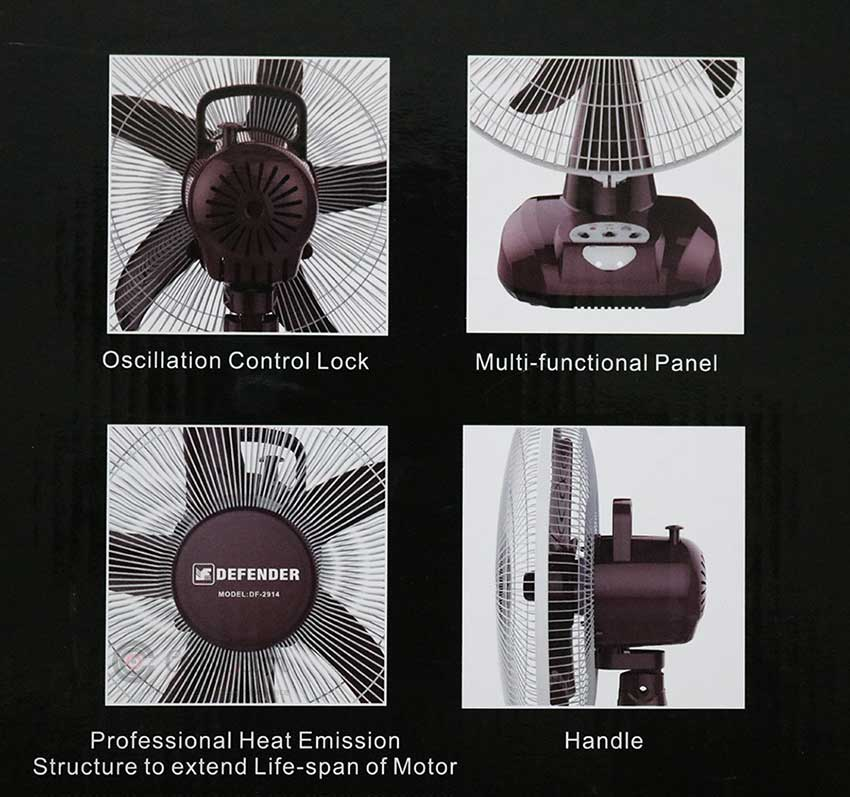 Defender-Rechargeable-Fan-Bangladesh_2.j